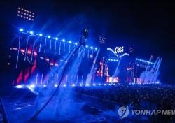 '블루 플레이그라운드' 8월18일 개최, 가수 공연 외에 19금 프로모션은?