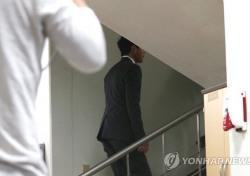 """손태영 유죄 판결, 판사 """"공갈 내용 저질스럽고 不良해"""" 내용 어떻길래?"""