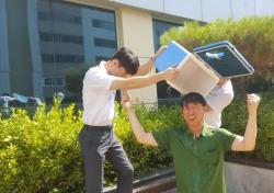 울산농협, '2018년 아이스버킷 챌린지' 동참
