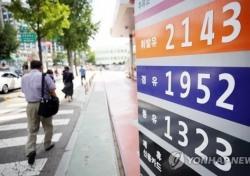 연중 최고치 찍은 기름값, 가장 낮은 지역은?