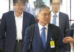 """김선수 대법관 후보자, """"퇴임 후 개업 안 한다"""" 선언한 이유?"""