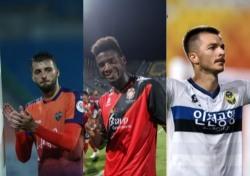 [축구] '한 시즌 30골 넘길까?' 외인 공격수 3인방
