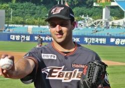 '헤일, 화려한 데뷔승' 한화, KIA 5-0 완승