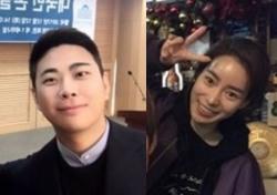 임지연·이욱, 공개열애 반년만에 이별한 이유는?
