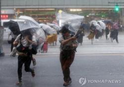 태풍 종다리 일본 상륙 수십명 부상, 韓에도 접근…예상 피해는?