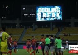 [축구] 폭염 속 K리그의 여름나기
