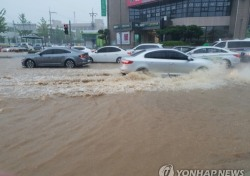 강릉, 영서지역 날씨와 정반대였다? 역대급 폭우 상황 보니...