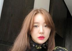 윤은혜, 고민과 번복 끝에 '설렘주의보' 택한 까닭?