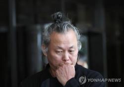 김기덕, 방송 막으려 했지만…그가 'PD수첩' 향해 전했던 말