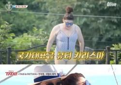 '밥블레스유' 이영자 수영복 과감노출, 변천사 화려