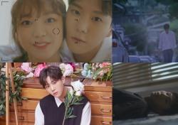 포커즈 예준, 유성은 신곡 '끌어안아줘' 뮤직비디오 통해 감성 폭발 '열연'