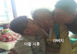 """강호동 """"나도 아버지 닮아간다고""""…그래도 좋아했을 父情"""