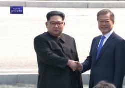 南北 정상 투샷 물거품, 아시안게임 개막식 참석NO… 초청 왜 거절했나?
