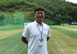 [추계대학] '2년차' 김현준 감독, 새로운 영남대