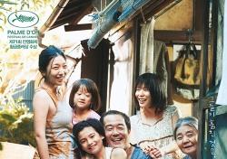 [영화 잇 수다] '어느 가족' 숫자로 증명할 수 없는 가치