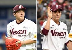 [야구] AG 야구 대표팀 선수 교체, '최원태, 장필준, 황재균, 이정후 발탁'