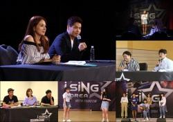'i-SiNG KOREA' 솔로-듀엣 우승팀 향방 결정…16일 세계대회 출전 위한 최종 결선 진행