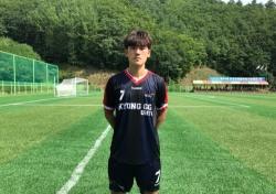 [추계대학] 경기대 김찬주, '주장이란 이런 것'