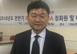 [남화영이 만난 골프人] 브랜든 리 USGTF코리아 대표