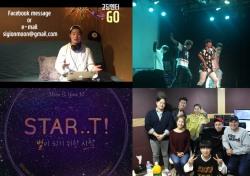 '고딩엔터' 문시윤, 10대 K-POP 리더…쌍방향 소통·버스킹·음원 발표 등 다양한 활동 눈길