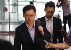 """신동욱, 김경수 구속영장 청구에 故 노회찬 언급 """"생맥 잔치 제안"""" 왜?"""