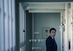 [박스오피스] '여름엔 스릴러'…'목격자', '공작' 제치고 1위 등극
