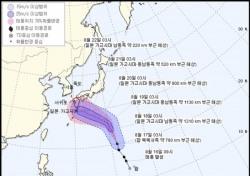 태풍 솔릭, 日돌격→風확장… '코리안 패싱' 하나?