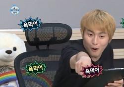 '나혼자산다' 박나래♥기안84, 애정전선 그대로?