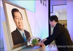 김대중 전 대통령 서거 9주기, 정계 추모 물결