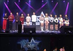 'i-SiNG KOREA' 성료…우승팀 10월 방송서 공개