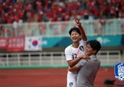 [AG] '이승우 멀티골' 한국, 베트남 3-1 완파...금메달까지 단 1승