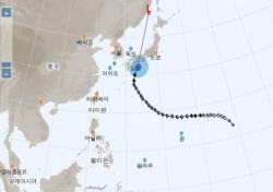 일본 태풍, 25년 전과 다를까?
