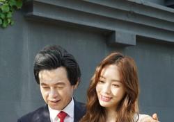 허경영 전 총재, 웹 드라마 '만날 수밖에 없는' 깜짝 출연…양정원 아버지 역 '기대감UP'