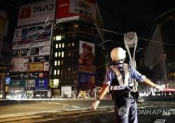 일본 지진 여파로 빛 사라진 삿포로 시내, 피해 규모는?