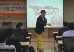 '개교수' 권영찬, KBS1 '아침마당' 출연…대박 재테크 노하우 공개 눈길