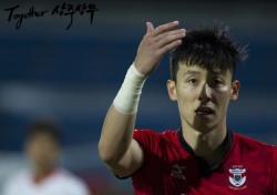 [축구] K리그 판도 바꿀 태풍, 예비역들의 복귀