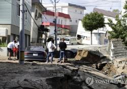 홋카이도 강진, 혼돈의 블랙아웃까지...발 묶인 한국인 얼마나?