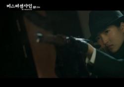 [그래 이 장면] '미스터 션샤인' 김태리vs김의성 '최후 3분'의 의미