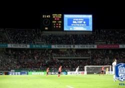 [축구] 한국축구에 찾아온 또 한 번의 기회