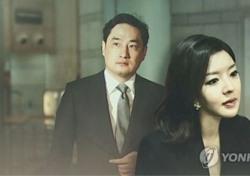 '사문서 위조' 강용석 실형 위기, '인감 불법 사용' 도도맘은?