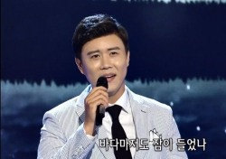 진해성, KBS '가요무대-여름날의 추억'편 출연…현인의 '인도의 향불' 열창