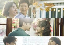 [현장;뷰] '하나뿐인 내편', 최수종과 함께 KBS 주말극 명성 이어갈까(종합)