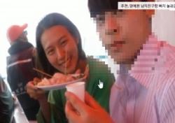 """""""버티고 버텼다"""" 양예원 사건 실장 동생 의혹 제기"""