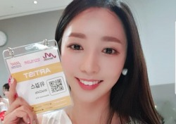 위걸스 이유, '인형미모'로 청순·큐티 매력 발산…'뮤콘 여신' 등극