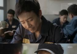 [신작보고서] '하나뿐인 내편'혹평 속 최수종만은 빛났다