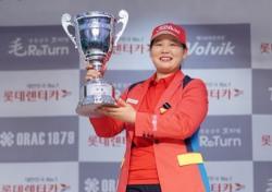 정선아, W지투어 6차대회서 시즌 4승