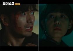 [굿바이 '보이스2'] 이하나 죽음→이진욱 분노… 예측 불가한 시즌3