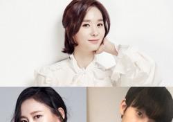 [이 배우가 궁금하다] '친애하는 판사님께' 편 #한수연 #박지현 #하경