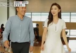 """김종민, 황미나와 만나 """"4년째 솔로"""" 연애 공백기 종지부 찍나"""