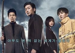"""'신과 함께', 불법 유포에 강경 대응…""""형사고소 진행중""""(공식)"""